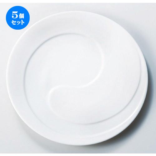 5個セット☆ ボーダーレススタイル ☆アーク27cmディナー [ 27.8 x 2.1cm 710g ] 【 ホテル レストラン 洋食器 飲食店 業務用 】