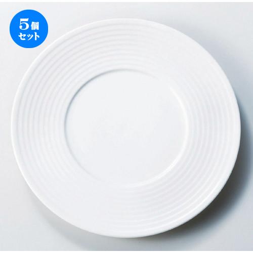 5個セット☆ ボーダーレススタイル ☆SENDAN27cmディナー [ 27.6 x 2.1cm 705g ] 【 ホテル レストラン 洋食器 飲食店 業務用 】