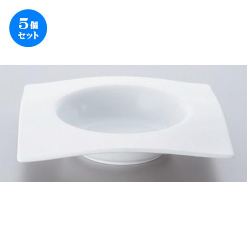 5個セット☆ ボーダーレススタイル ☆白磁8吋タレスープ皿 [ 20.5 x 4cm 779g ] 【 ホテル レストラン 洋食器 飲食店 業務用 】