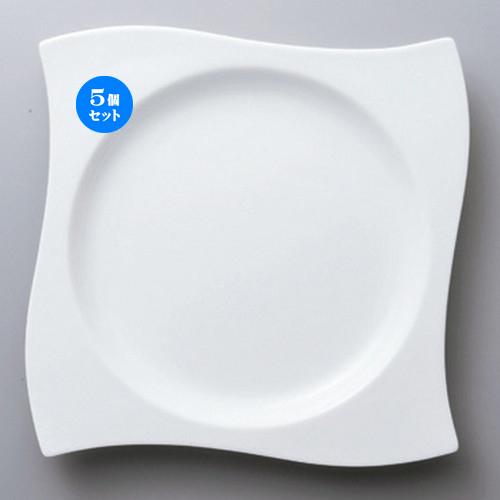 5個セット☆ ボーダーレススタイル ☆満月プレート9.5吋 [ 23.5 x 23.5 x 3cm 800g ] 【 ホテル レストラン 洋食器 飲食店 業務用 】