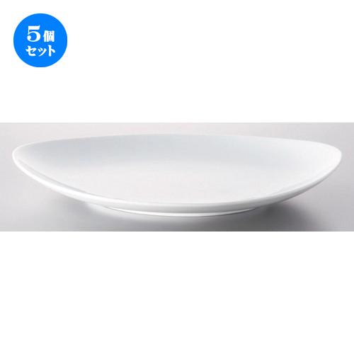 5個セット☆ ボーダーレススタイル ☆白磁パーティープレート27cm [ 27.2 x 21 x 4cm 569g ] 【 ホテル レストラン 洋食器 飲食店 業務用 】