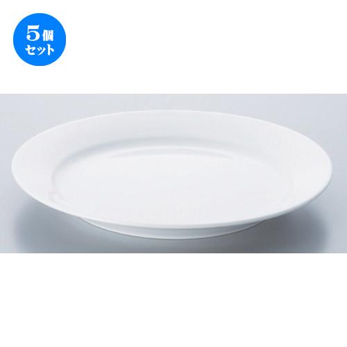 5個セット☆ ボーダーレススタイル ☆Oliva10吋プレート [ 26 x 3cm 682g ] 【 ホテル レストラン 洋食器 飲食店 業務用 】