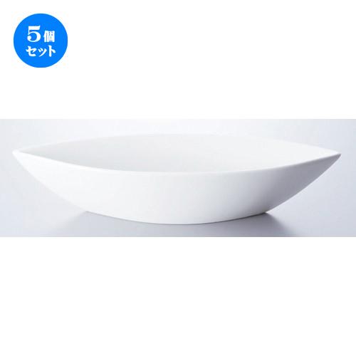5個セット☆ ボーダーレススタイル ☆カヌーボール (L) [ 42 x 16.7 x 8.5cm 1360g ] 【 ホテル レストラン 洋食器 飲食店 業務用 】