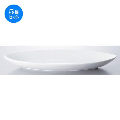 5個セット☆ ボーダーレススタイル ☆白VSプレート31cm [ 31 x 12.6 x 3.5cm 520g ] [ ホテル レストラン 洋食器 飲食店 業務用 ]