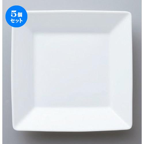 5個セット☆ ボーダーレススタイル ☆スクエアーホワイト18cm深皿 [ 18 x 3.4cm 425g ] [ ホテル レストラン 洋食器 飲食店 業務用 ]
