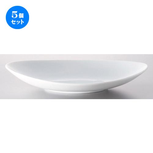 5個セット☆ ボーダーレススタイル ☆白磁楕円皿大 [ 31.5 x 18.8 x 5.2cm 644g ] 【 ホテル レストラン 洋食器 飲食店 業務用 】