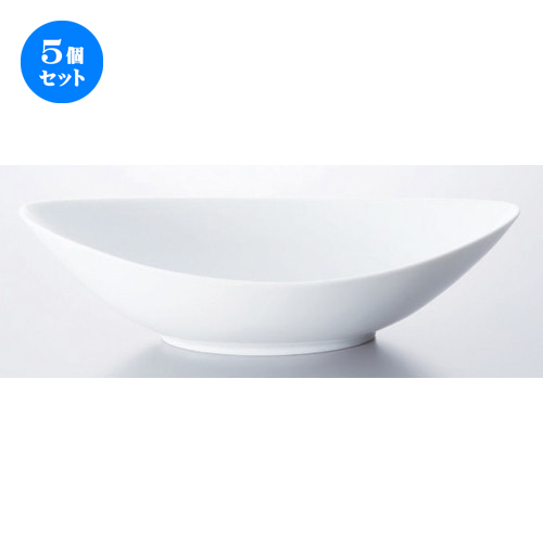 5個セット☆ ボーダーレススタイル ☆白磁舟形鉢中 [ 26.5 x 14.2 x 7cm 413g ] [ ホテル レストラン 洋食器 飲食店 業務用 ]