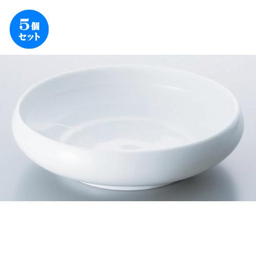 5個セット☆ ボーダーレススタイル ☆白磁鉄鉢21cm [ 21 x 5cm 630g ] [ ホテル レストラン 洋食器 飲食店 業務用 ]