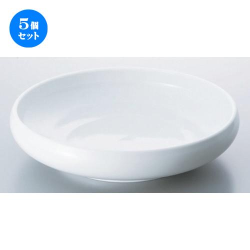 5個セット☆ ボーダーレススタイル ☆白磁鉄鉢26cm [ 26.5 x 5.5cm 1020g ] 【 ホテル レストラン 洋食器 飲食店 業務用 】
