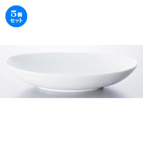 5個セット☆ ボーダーレススタイル ☆ルーラルスリムベーカー (L) [ 30 x 17.5 x 5.8cm 675g ] 【 ホテル レストラン 洋食器 飲食店 業務用 】