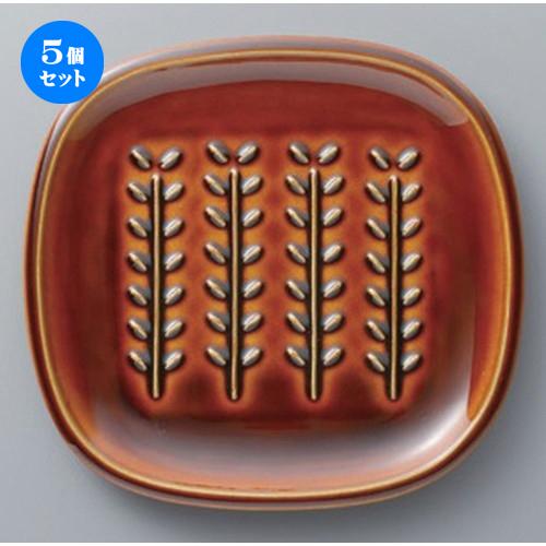 5個セット☆ ボーダーレススタイル ☆あめクラフトパンプレート [ 19 x 2cm 335g ] 【 ホテル レストラン 洋食器 飲食店 業務用 】