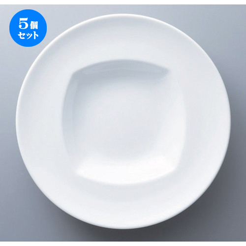 5個セット☆ ボーダーレススタイル ☆ロロ26cmスープ [ 26 x 4.4cm 830g ] 【 ホテル レストラン 洋食器 飲食店 業務用 】