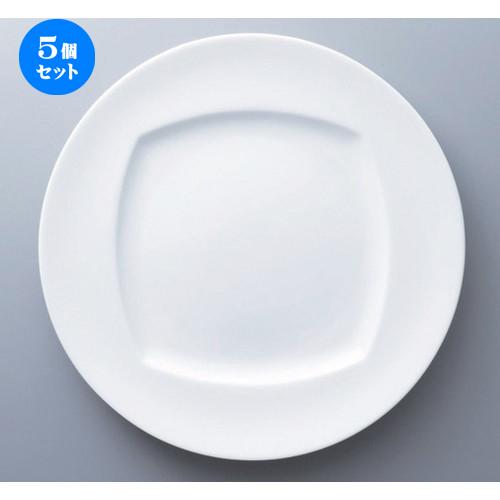 5個セット☆ ボーダーレススタイル ☆ロロ29cmプレート [ 28.5 x 2.8cm 800g ] 【 ホテル レストラン 洋食器 飲食店 業務用 】