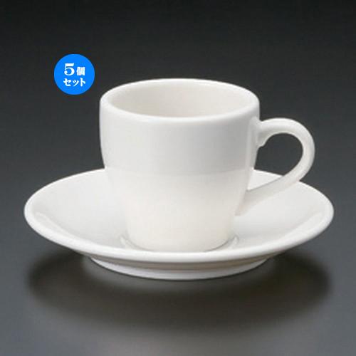 5個セット☆ コーヒーカップ ☆グランデコーヒー碗皿 洋食器 [ 10.2 ・ x 7.1cm 7.5 x 7.1cm 200cc ・ 15 x 2.3cm ・ 350g ]【 カフェ レストラン 洋食器 飲食店 業務用】, 敬相オンラインショップ:146287e5 --- sunward.msk.ru