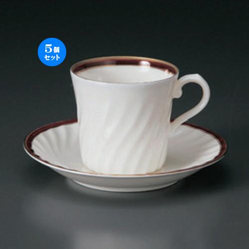 5個セット☆ コーヒーカップ ☆NBマロンコーヒーC/S [ 9.5 x 7.3 x 6.8cm ・ 14 x 2.3cm ・ 209g ] 【 カフェ レストラン 洋食器 飲食店 業務用 】