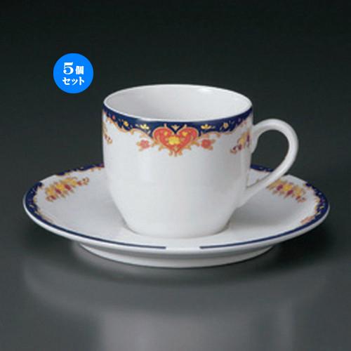 5個セット☆ コーヒーカップ ☆アラベスクブルーコーヒーC/S [ 10 x 7.6 x 6.5cm 190cc ・ 15.3 x 1.9cm ・ 337g ] [ カフェ レストラン 洋食器 飲食店 業務用 ]