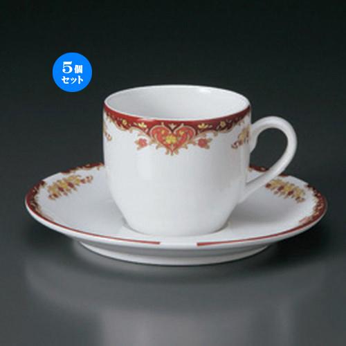 5個セット☆ コーヒーカップ ☆アラベスクルージュコーヒーC/S [ 10 x 7.6 x 6.5cm 190cc ・ 15.3 x 1.9cm ・ 337g ] 【 カフェ レストラン 洋食器 飲食店 業務用 】