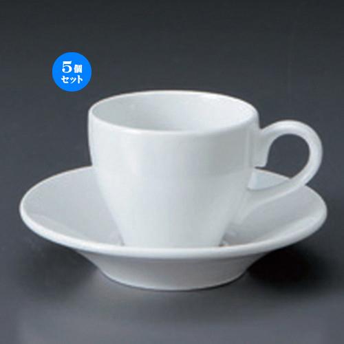 5個セット☆ コーヒーカップ ☆OlivaデミタスC/S [ 9 x 6.4 x 5.5cm 100cc ・ φ12.1 x 2.7cm ・ 243g ] [ カフェ レストラン 洋食器 飲食店 業務用 ]