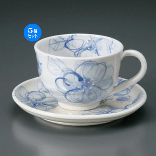 5個セット☆ 和風コーヒー ☆手描き花コーヒー碗皿 [ 400g ] 【 カフェ レストラン 和食器 飲食店 業務用 和カフェ 】