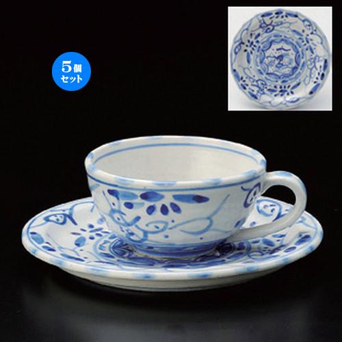5個セット☆ 和風コーヒー ☆古代ナポリ紅茶碗皿 [ 11.7 x 9 x 4.8cm・皿15 x 1.7cm (190cc) 385g ] [ カフェ レストラン 和食器 飲食店 業務用 和カフェ ]