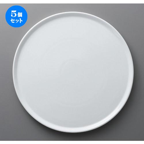 5個セット ☆ ボーダーレススタイル ☆乳白11吋ピザパイ皿 [ 28 x 1.6cm 819g ] 【 ホテル レストラン 洋食器 飲食店 業務用 】
