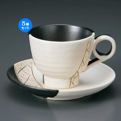 5個セット☆ 和風コーヒー ☆古式祥瑞コーヒー碗皿 [ 11.7 x 8.7 x 7.2cm・13.8 x 2cm 344g ] 【 カフェ レストラン 和食器 飲食店 業務用 和カフェ 】