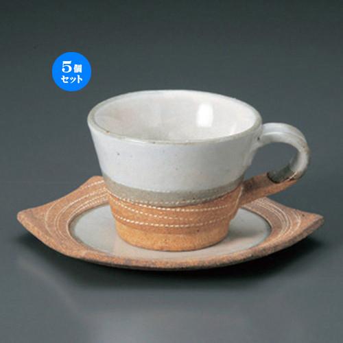 5個セット☆ 和風コーヒー ☆乱線削りコーヒーC/S [ 312g ] [ カフェ レストラン 和食器 飲食店 業務用 和カフェ ]