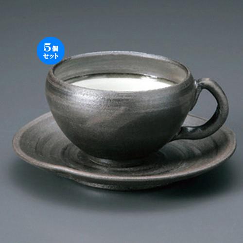 5個セット☆ 和風コーヒー ☆黒陶コーヒー碗 C/S [ 325g ] 【 カフェ レストラン 和食器 飲食店 業務用 和カフェ 】