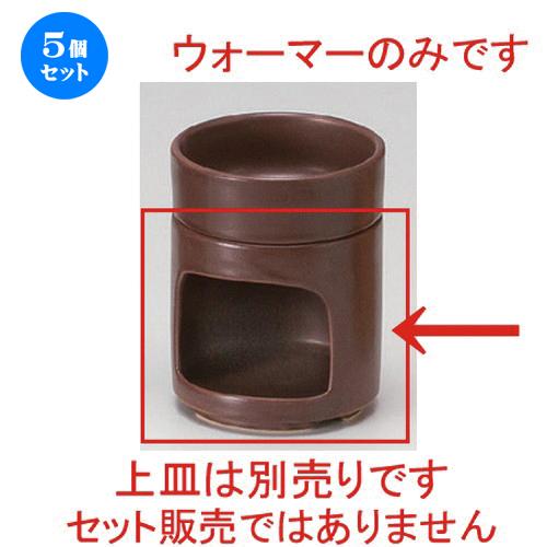 "3//8/"" Genuine DRAPER 3//8/"" Square Drive 6 Point Imperial Socket 16550"