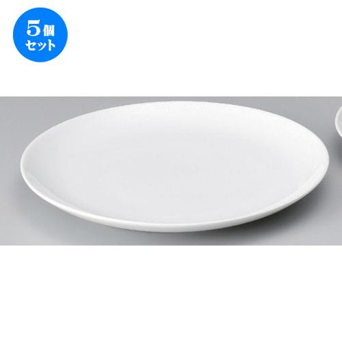 5個セット☆ 中華小物 ☆ラフィネ27cmディナー [ 27.2 x 2.8cm 795g ] 【 ラーメン店 中華食器 飲食店 業務用 】