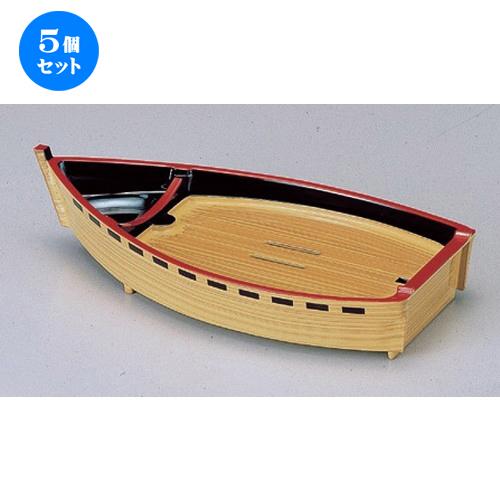 5個セット☆ 越前漆器 ☆ (A) 尺1寸タレ付舟 白木 舟 [ 33 x 17 x 7cm 451g ] 【 料亭 旅館 和食器 飲食店 業務用 】