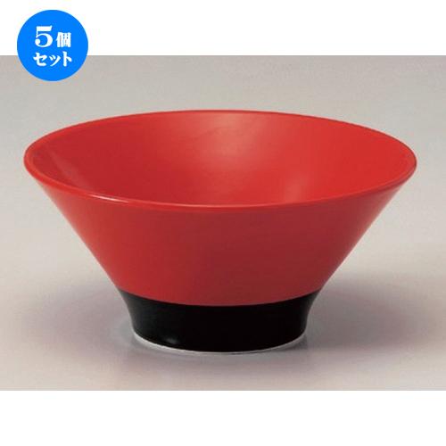5個セット☆ ラーメン鉢 ☆赤釉ハマ黒6.5麺鉢 [ 19.5 x 9cm 680g ] [ ラーメン店 中華食器 飲食店 業務用 ]