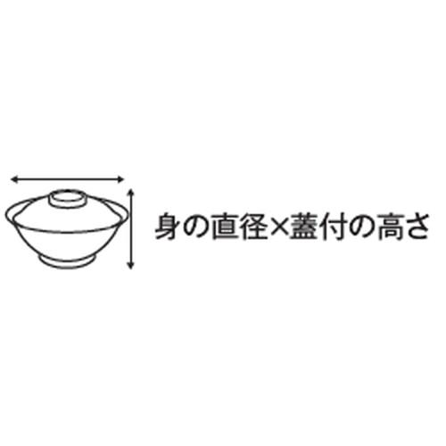 [ 15.5 x 11.3cm 697g ] 5個セット☆ ☆二色梅蓋丼 丼 【 料亭 旅館 和食器 飲食店 業務用 】