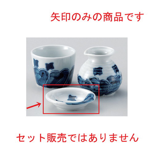 ☆ Side 猪口揃 ☆ wave plover shop Kumi plate [60 g of 8.7 x 1.7cm]