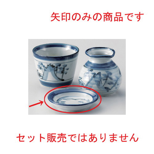☆ Side 猪口揃 ☆ Toyama water plate for compounding [84 g of 9.3 x 2cm]
