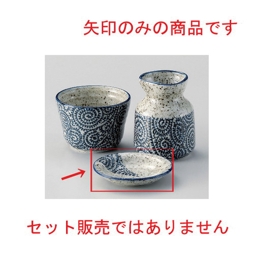 ☆ Side 猪口揃 ☆ octopus arabesque spice small dish [80 g of 9.5 x 1.2cm]