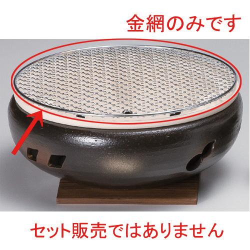 業務用/ アサヒ/ 鉄イモノ A815-17 巴焼器 小物送料対象商品 / テンポス 新品/