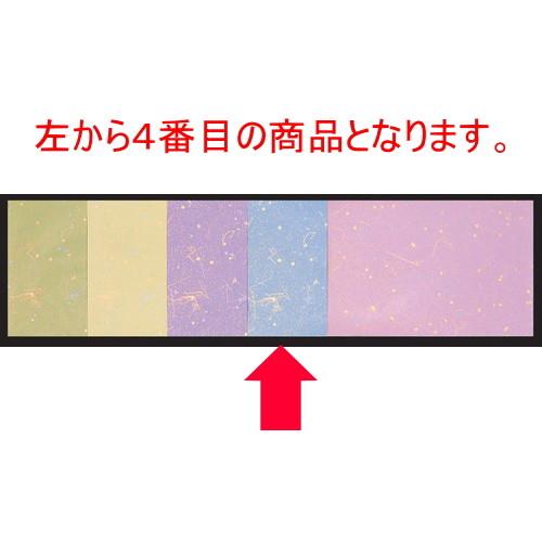 和紙マット 金銀松葉(100枚単位)水 [39 x 26cm] 紙 (7-157-1) 【料亭 旅館 和食器 飲食店 業務用】