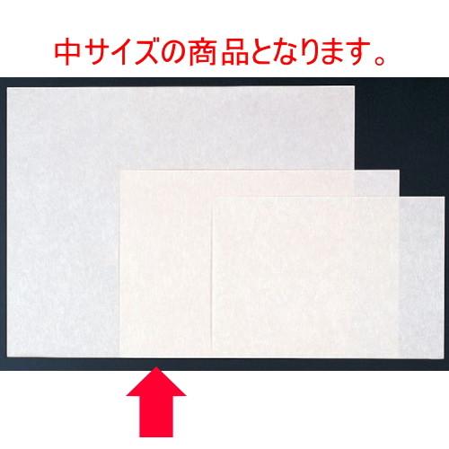 和紙マット アイボリー吹寄せ(100枚単位)(中) [40 x 27cm] 紙 (7-158-6) 【料亭 旅館 和食器 飲食店 業務用】