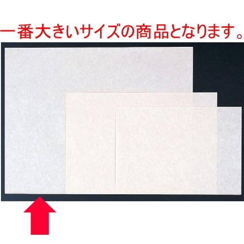 和紙マット アイボリー吹寄せ(100枚単位)(大) [50 x 39cm] 紙 (7-158-6) 【料亭 旅館 和食器 飲食店 業務用】