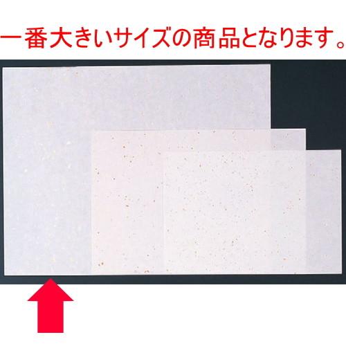 和紙マット 金銀大礼紙白(100枚単位)(大) [50 x 39cm] 紙 (7-158-3) 【料亭 旅館 和食器 飲食店 業務用】