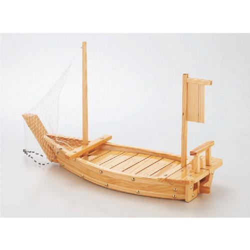盛器 2尺2寸豊漁舟(アミ付) [66 x 24.4 x 40.6cm] 木製品 (7-723-1) 【料亭 旅館 和食器 飲食店 業務用】