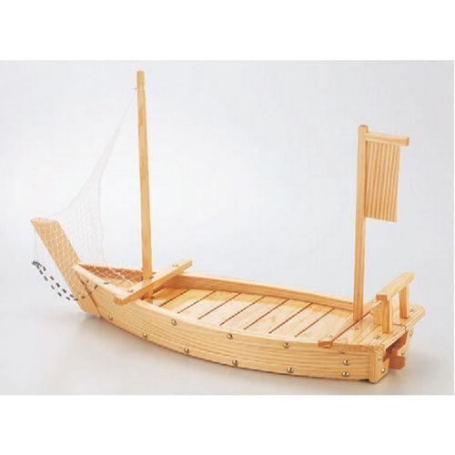 盛器 2尺5寸豊漁舟(アミ付) [75 x 25.5 x 47.8cm] 木製品 (7-723-2) 【料亭 旅館 和食器 飲食店 業務用】