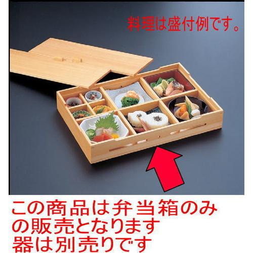 松花堂 酒舟弁当 [39 x 26 x 6.3cm] 木製品 (7-364-1) 【料亭 旅館 和食器 飲食店 業務用】