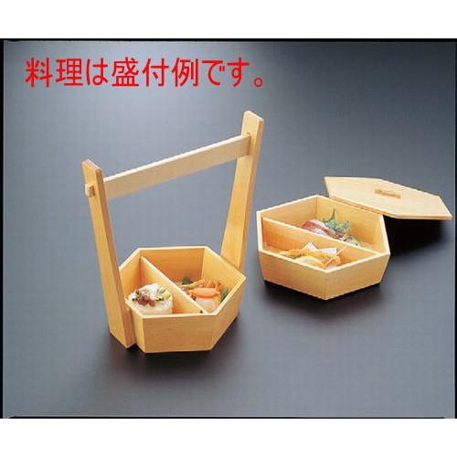 松花堂 手桶2段弁当 [25.2 x 20.7 x 26cm] 木製品 (7-365-5) 【料亭 旅館 和食器 飲食店 業務用】