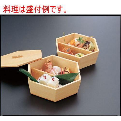 松花堂 六角弁当 [20.7 x 17.8 x 13cm] 木製品 (7-365-14) 【料亭 旅館 和食器 飲食店 業務用】
