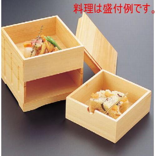 松花堂 一休弁当 [15.3 x 15.3 x 15.5cm] 木製品 (7-367-3) 【料亭 旅館 和食器 飲食店 業務用】