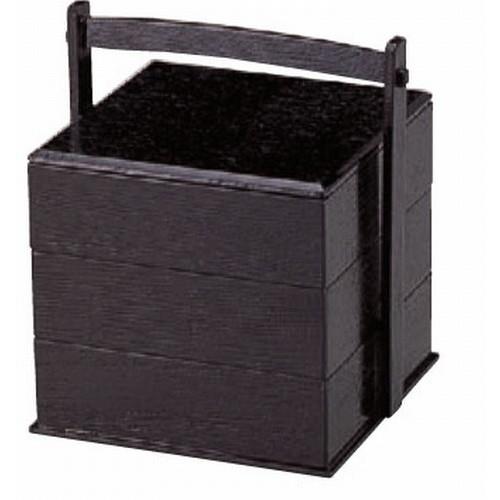 松花堂 5寸手提3段重黒木目 [15 x 17.9 x 19.6cm] 木製品 (7-368-10) 【料亭 旅館 和食器 飲食店 業務用】