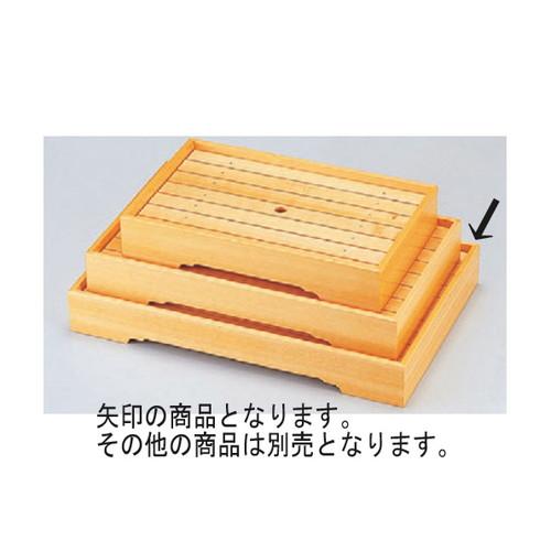盛器 (大)白木若狭盛器 [51 x 33 x 7cm] 木製品 (7-718-37) 【料亭 旅館 和食器 飲食店 業務用】