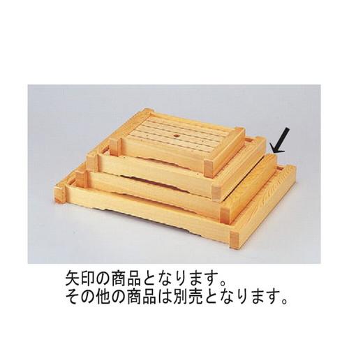 盛器 白木伊勢盛器(大) [45 x 32.1 x 5cm] 木製品 (7-718-32) 【料亭 旅館 和食器 飲食店 業務用】